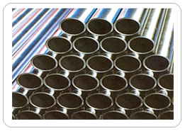 stainless-steel-pipes-